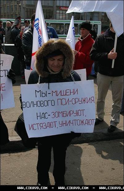 psihtronnye_gulagi