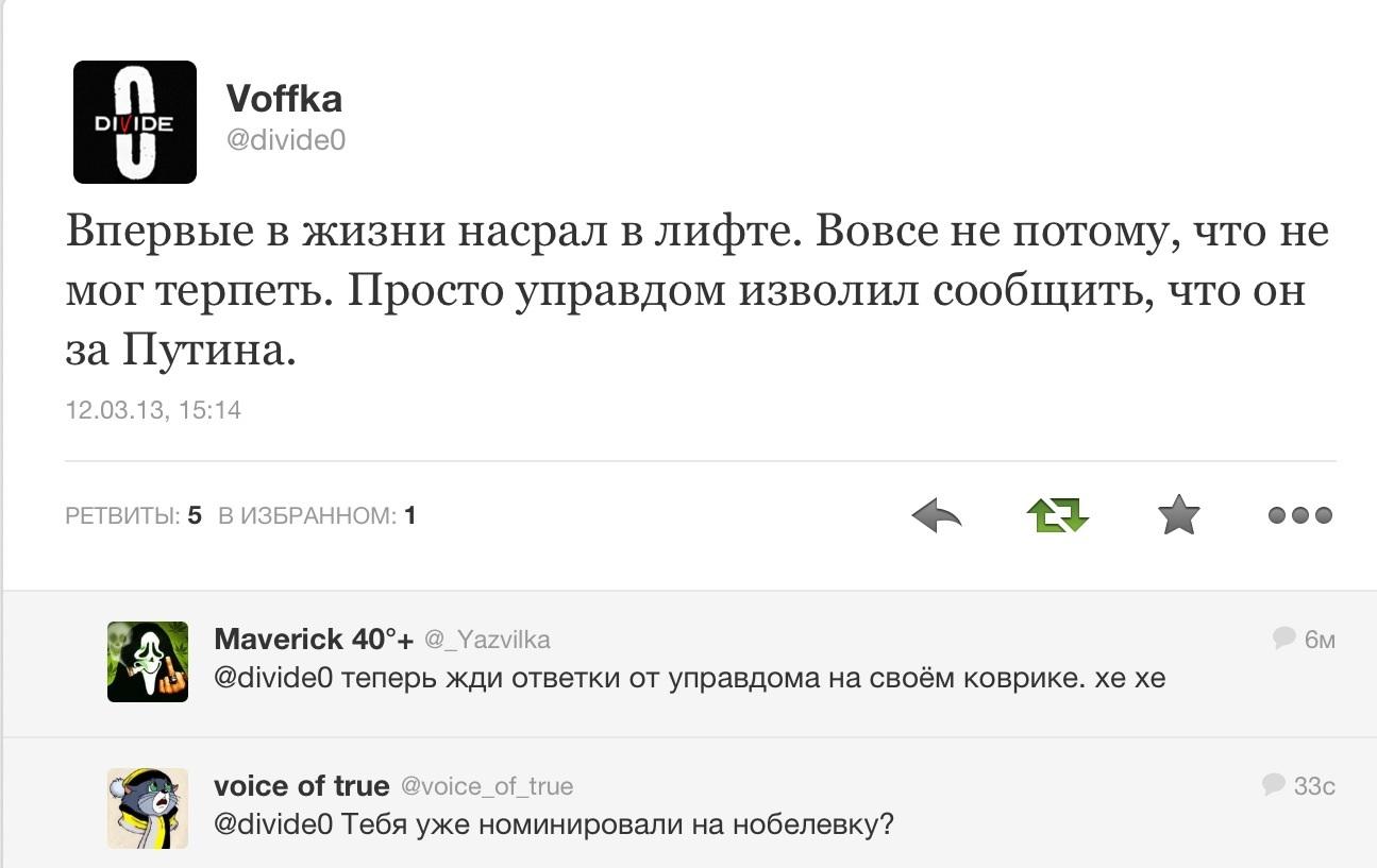 komment_sovest_natsii