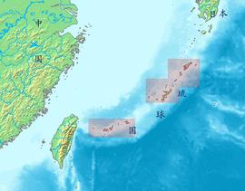 архипелаг рюкю