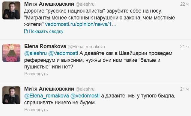 demokratia_ne_dlia_tupogo_budla