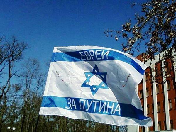 evrei-za-putina