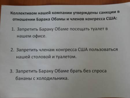 sanktsii15