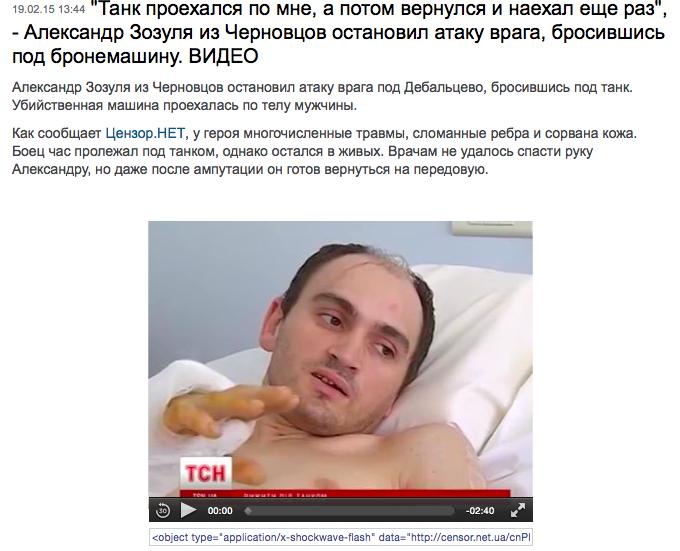 http://nedoblog.ru/wp-content/uploads/2015/02/nastalo-vremya.png