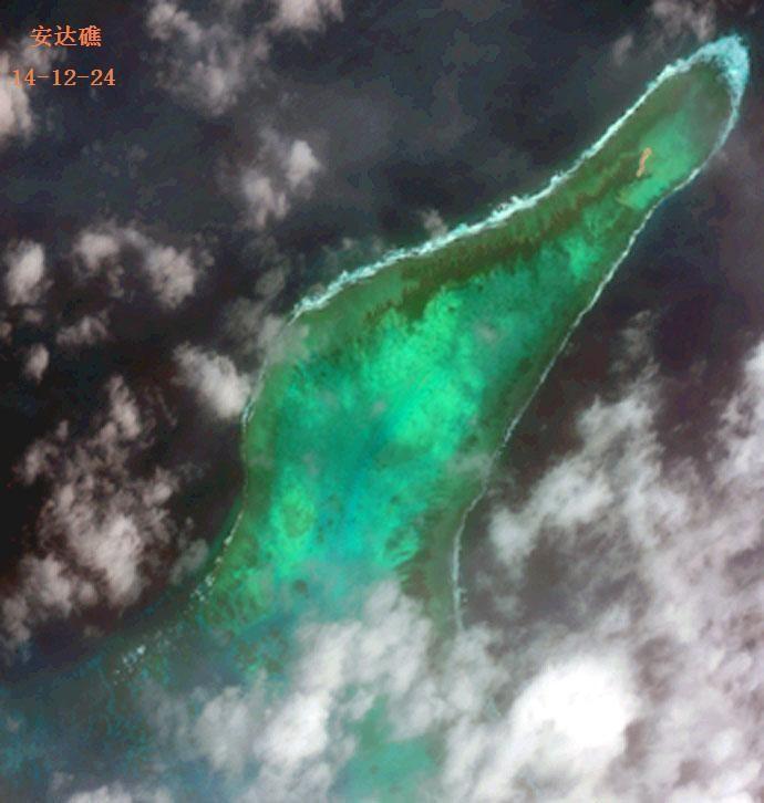 риф эдад