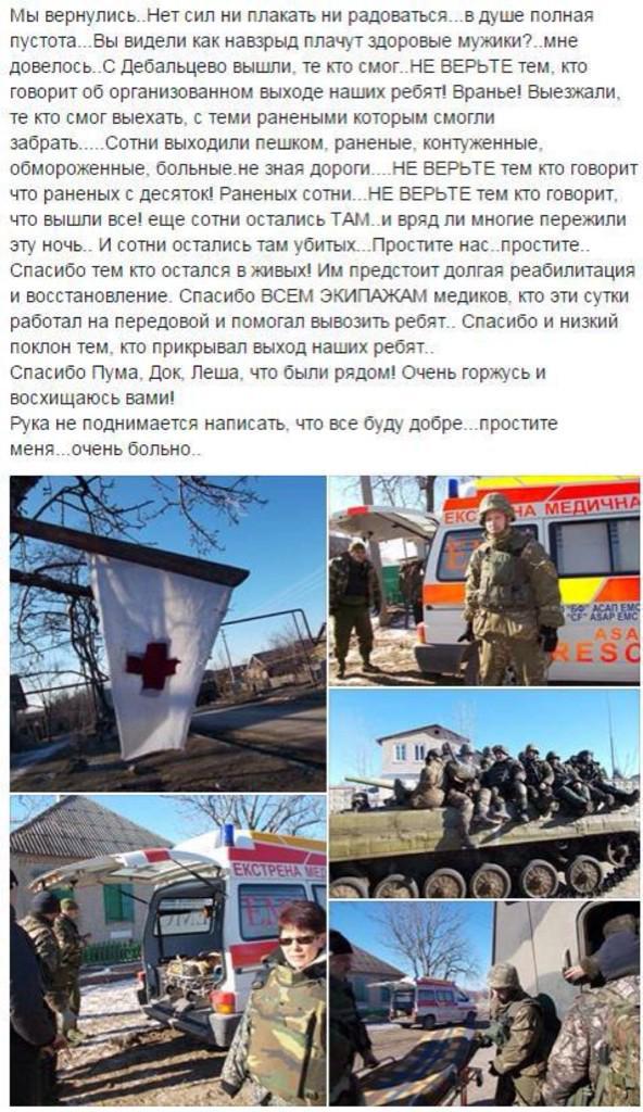 ukrovolontery2