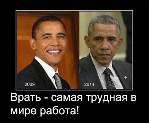 obama2009-2014