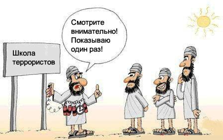 террорист самоубийца