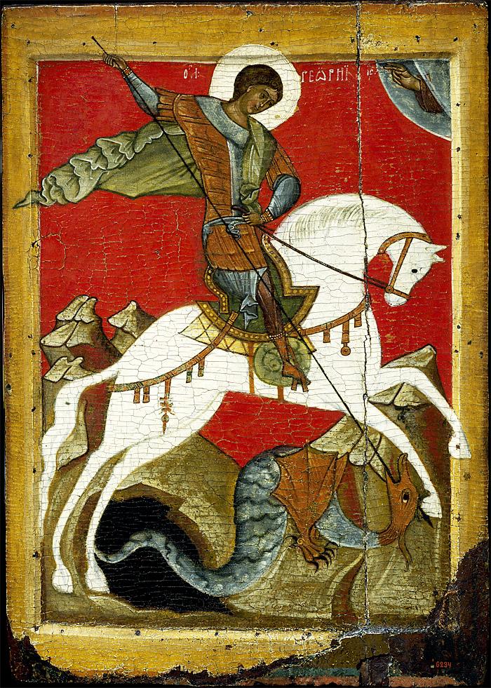 sv-Georgii