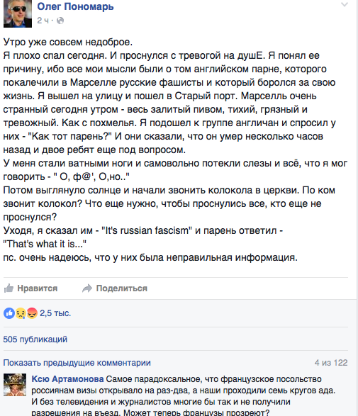 krodilovye-slezy