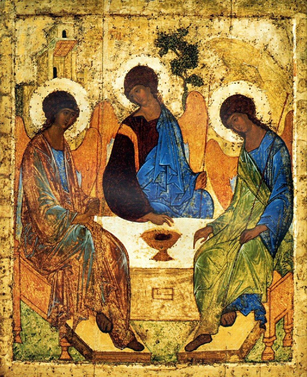 Троица Рублёва