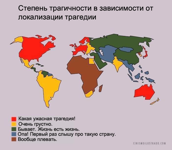 tragediinaya-karta-mira