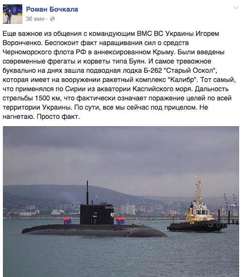 ukro-jurnalist-ne-nagnetaet